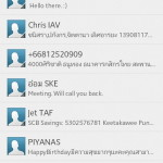 JellyBean Conversations